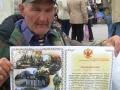 Ucraina-2014-730