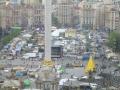 Ucraina 2014 290