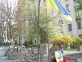 Ucraina 2014 302