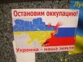 Ucraina 2014 375