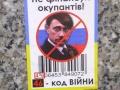 Ucraina 2014 387