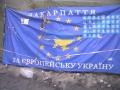 Ucraina 2014 398