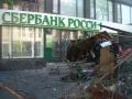 Ucraina 2014 424