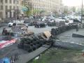 Ucraina 2014 486