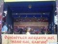 Ucraina 2014 576