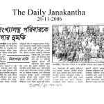 La guerra segreta del Bangladesh