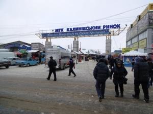 Mercato-Kalynivsky