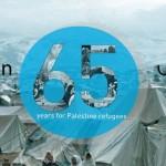 UNRWA, 65 anni all'insegna della parzialità