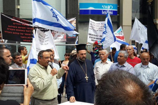aramei-in-Israele