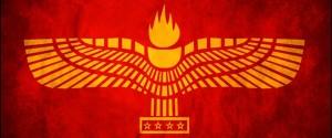 aramei israele - simbolo arameo