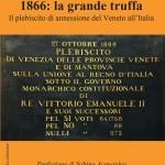 Il plebiscito d'annessione del Veneto all'Italia è stato una truffa colossale