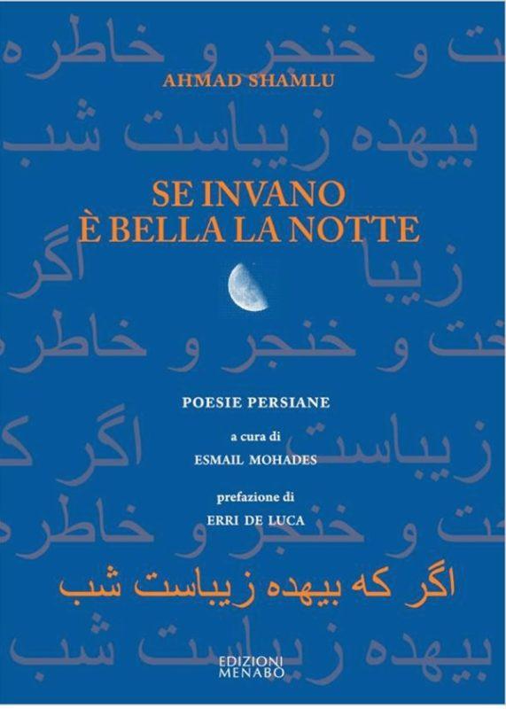 ahmad shamlu - se-invano-e-bella-la-notte