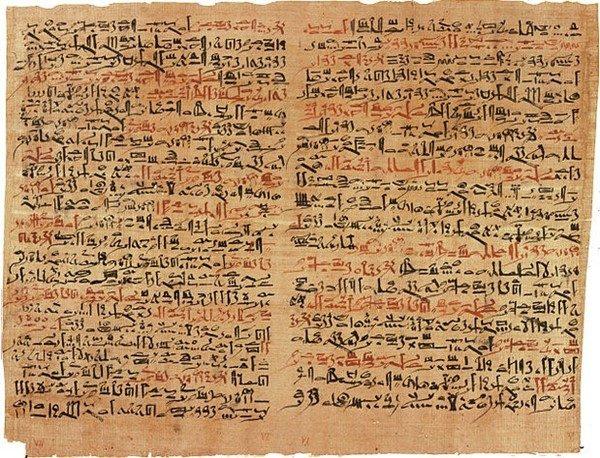 egizi medicina - Smith-VII