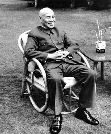 taiwan aborigeni amis - Chiang-Kai-shek-1962