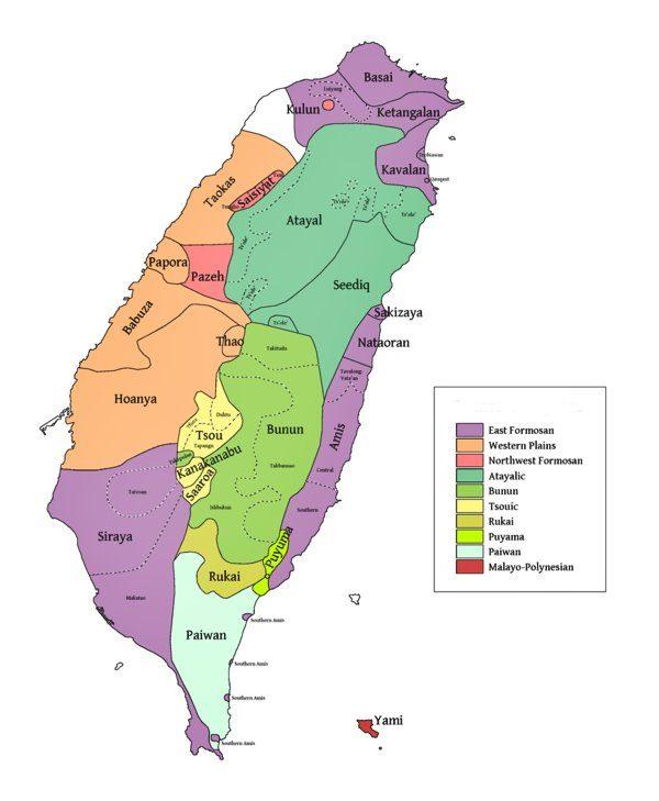 taiwan aborigeni amis - lingue-formosane