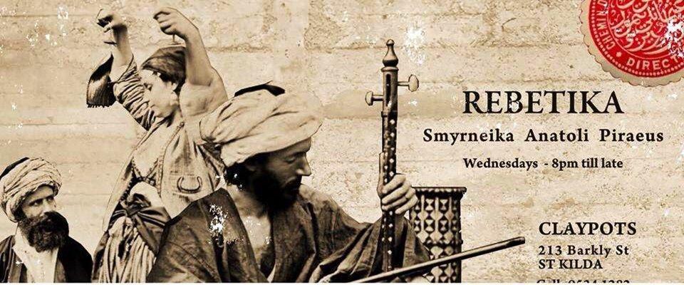 La canzone rebetika, anima musicale della Grecia moderna