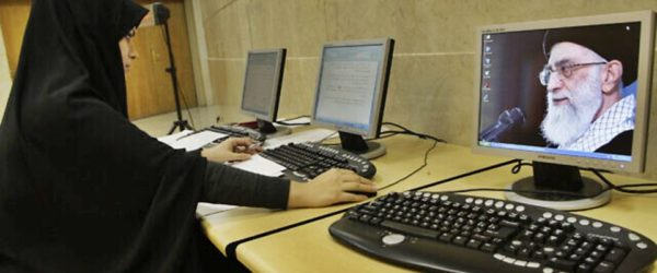 iran vieta tecnologia israeliana