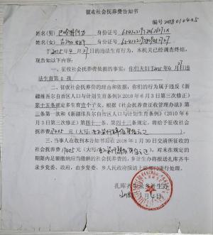 uighur uiguri aborto sterilizzazione