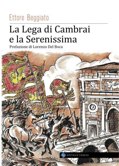 La Lega di Cambrai e la Serenissima